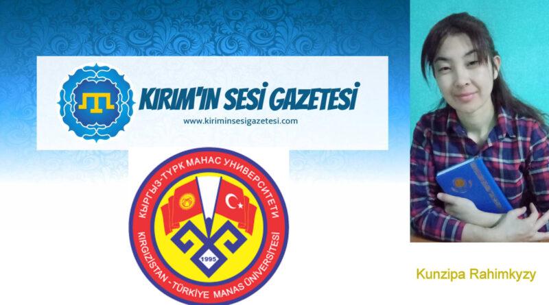 Kunzipa Rahimkyzy