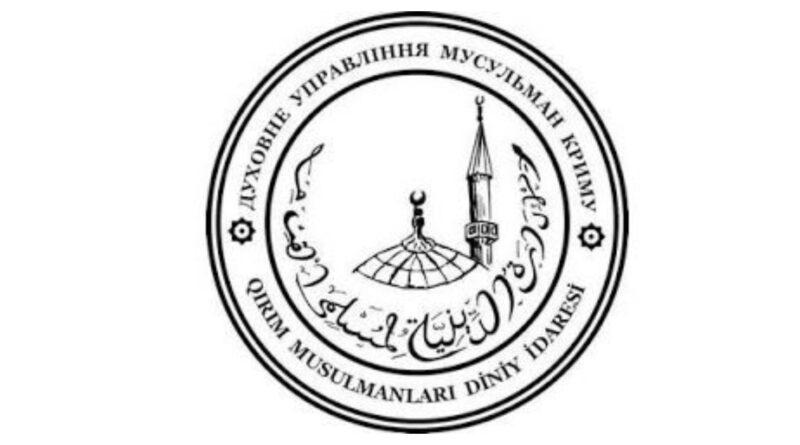 kirim musulmanları dini idaresi