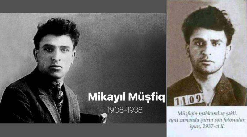 Mikayil Müşfiq