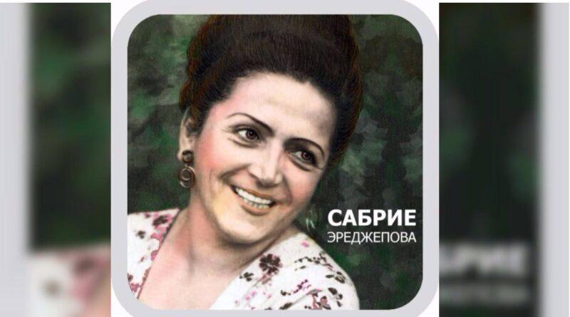 SABRİYE ERECEPOVA
