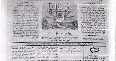 Ziyayi Qafqasiyyə qəzeti