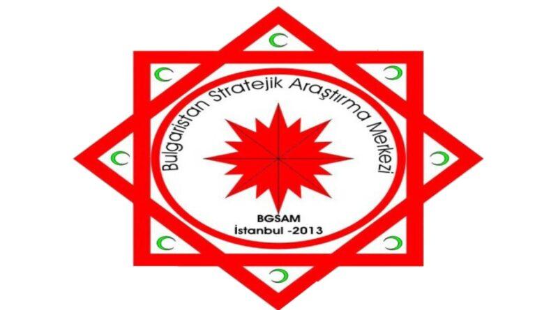 bulgaristan stratejik araştırma merkezi
