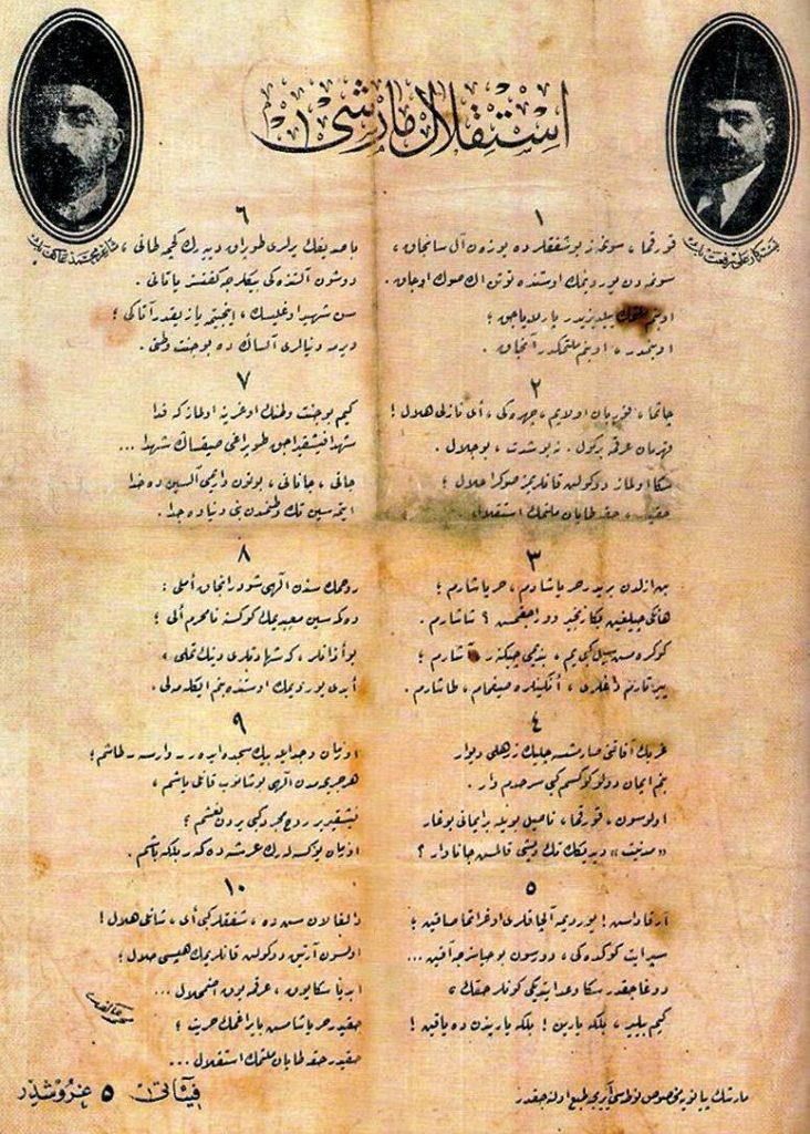 İstiklal Marşı'nın Osmanlıcası