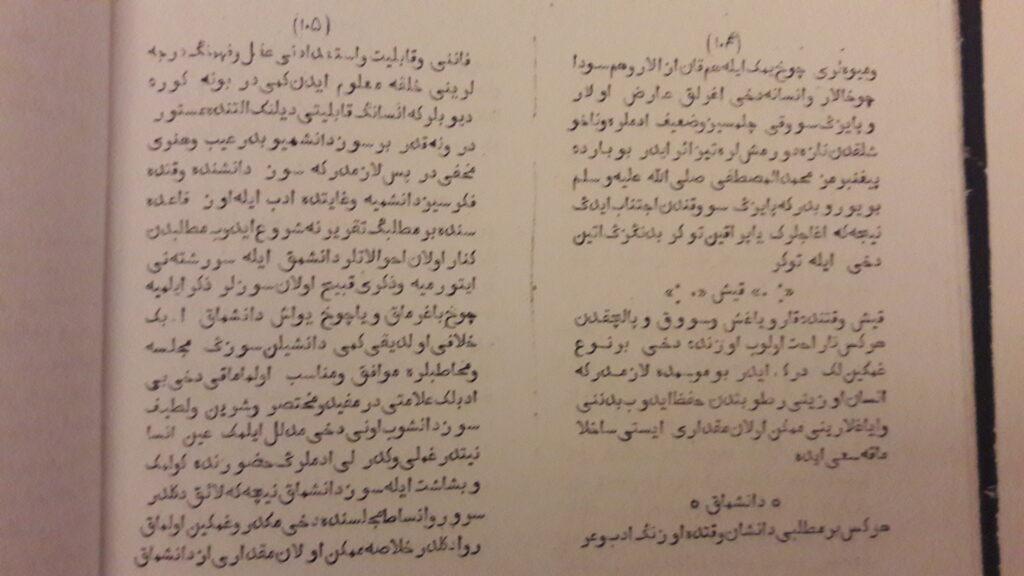 Təlimül-ətfal,tənzibül-əxlaq adlı dərsliyinin maddeyi-tarixi və ibrətamiz nəsihətləri