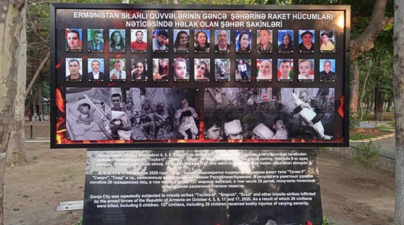 Soyqırımı Memorial Kompleksi
