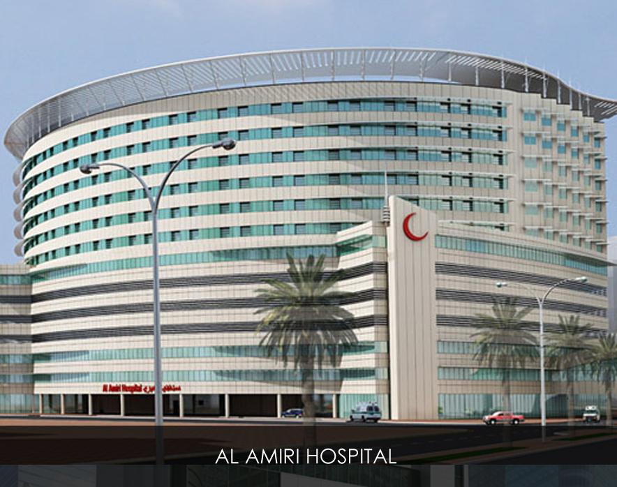 Amiri Hospital Kuwait