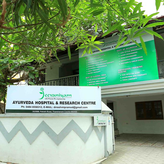 Jeevaniyam Ayurvedic Hospital