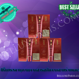 Belluxe Astaxan RED serum