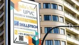 uPVc Windows Coimbatore