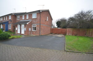 *SOLD STC* Chelmsford Drive, Worcester, WR5