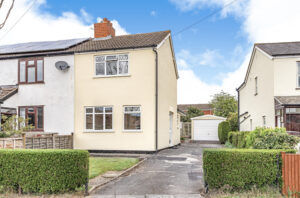 *SOLD STC* 25 Greenfields Road WR14 1TS