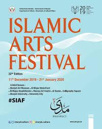 Islamic Arts Festival
