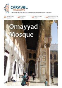 Caravel magazine cover 1