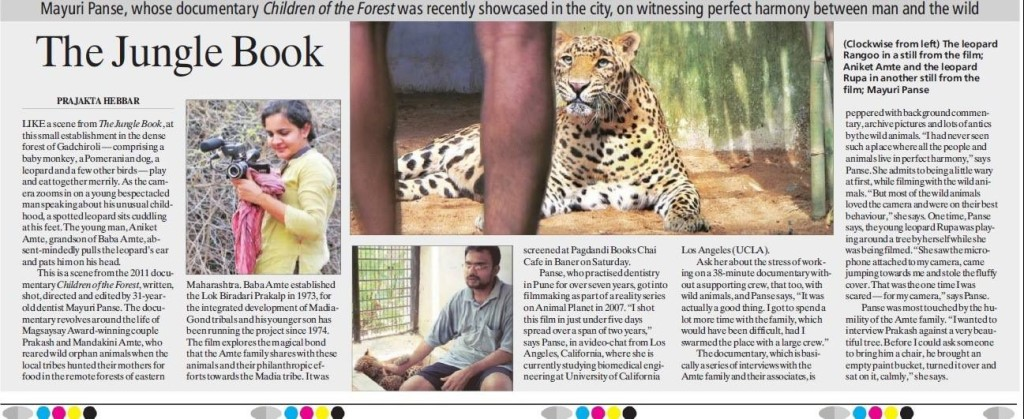 Pune Newsline - The Indian Express