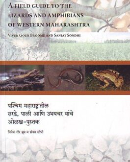A Field Guide To The Lizards And Amphibians Of Western Maharashtra (Bilingual) – Vivek Gour Broome And Sanjay Sondhi