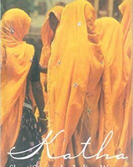 Katha: Short Stories by Indian Women – Edited by Urvashi Butalia