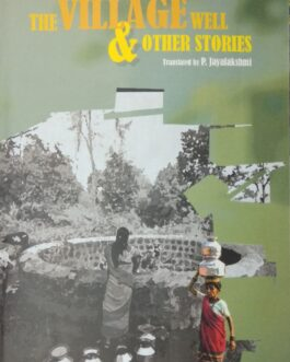 The Village Well and Other Stories – Kolakaluri Enoch