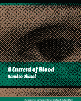 A Current Of Blood – Namdeo Dhasal