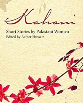 Kahan: Short Stories by Pakistani Women – Edited by Aamer Hussein