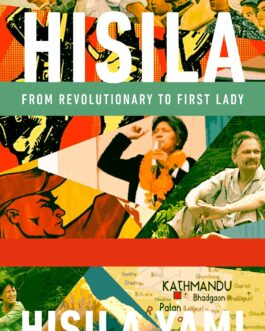 Hisila : From Revolutionary to First Lady – Hisila Yami