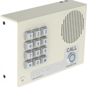 voip based indoor intercom system