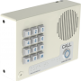 sip and voip based indoor intercom system