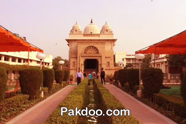 Religious place for visitors in delhi-Ramakrishna Mission