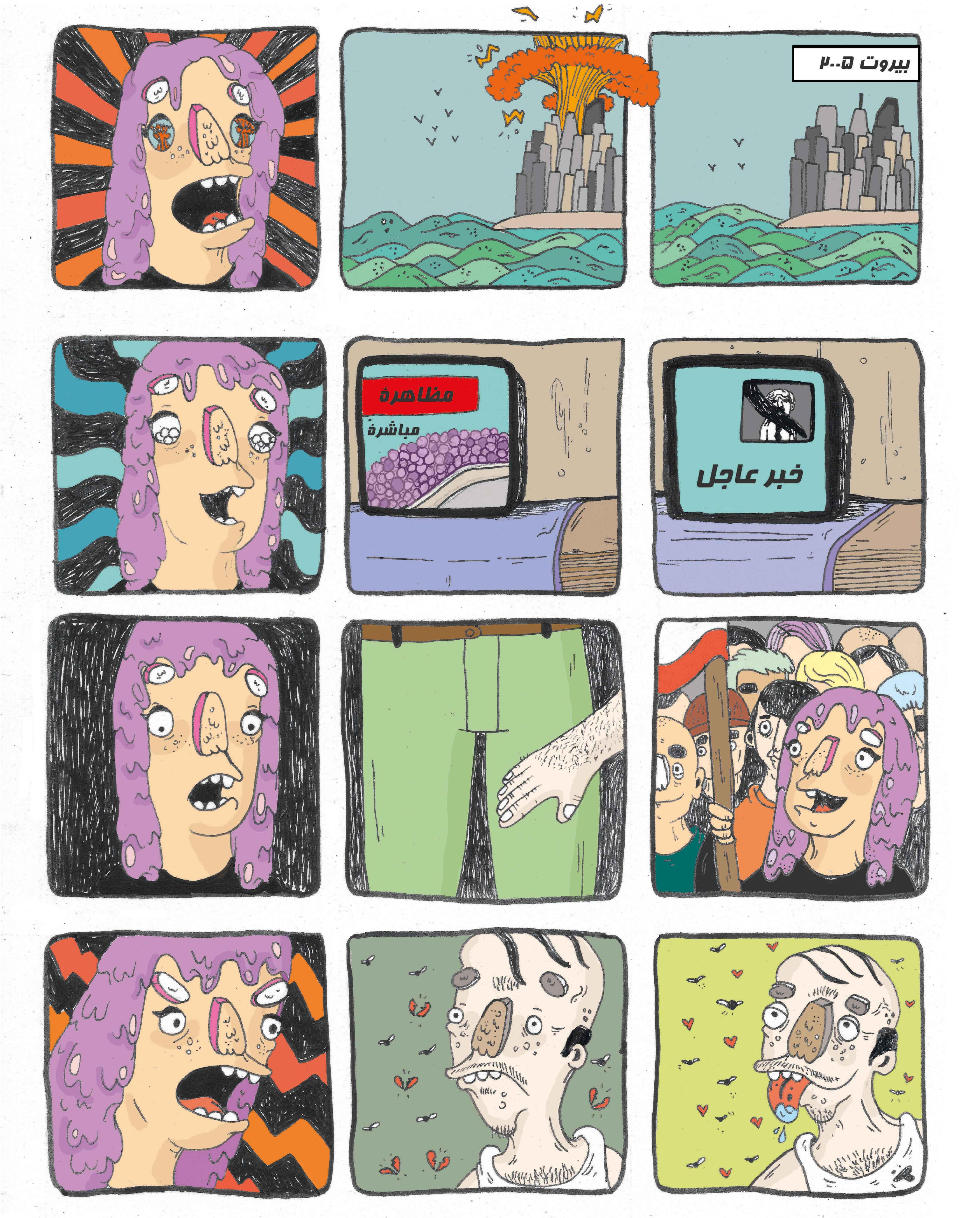 Ayla-Mortada-page-1-JPEG