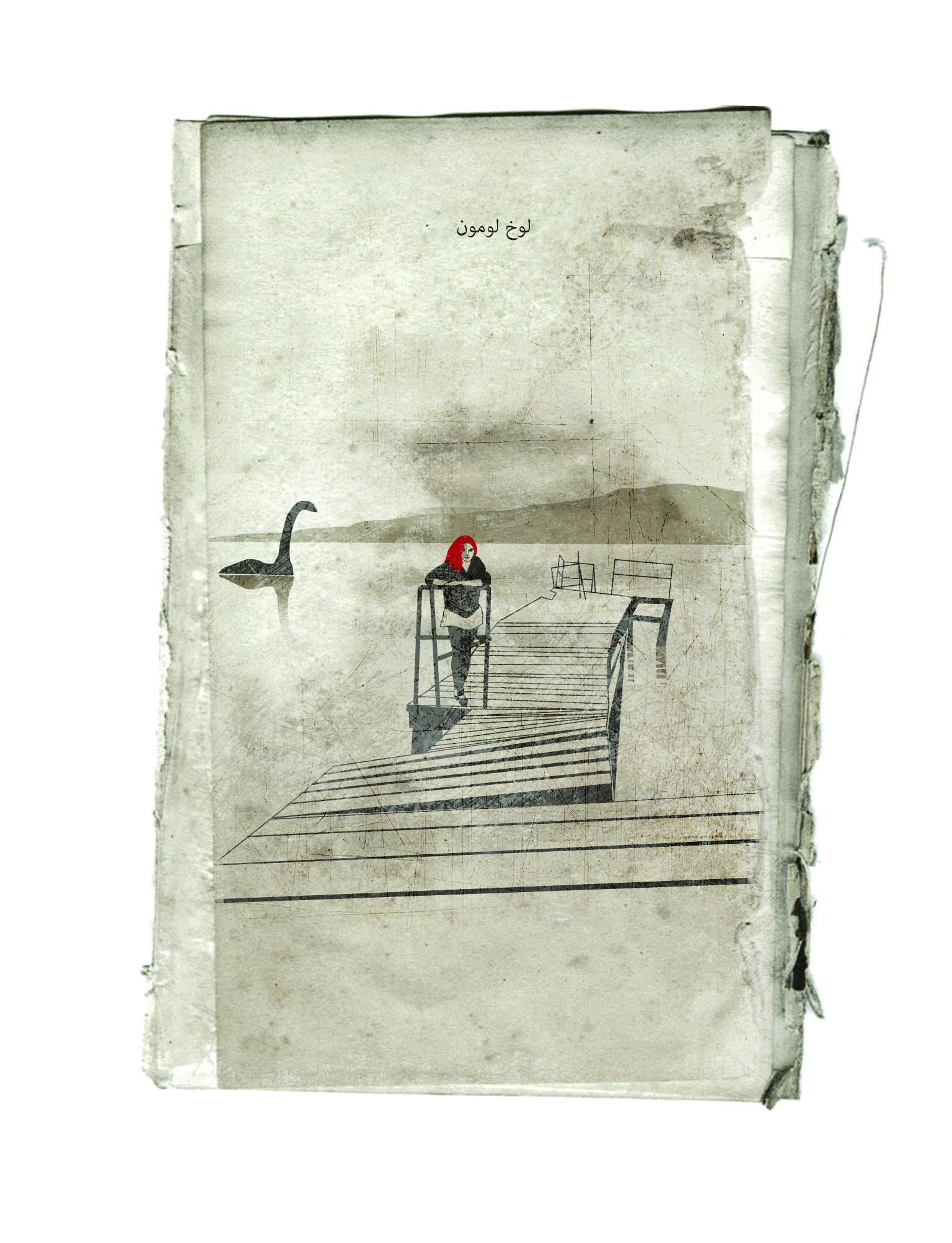 Loch_Lomond_--_May_Ghaibeh