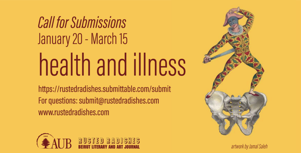 Call for Submissions: health and illness