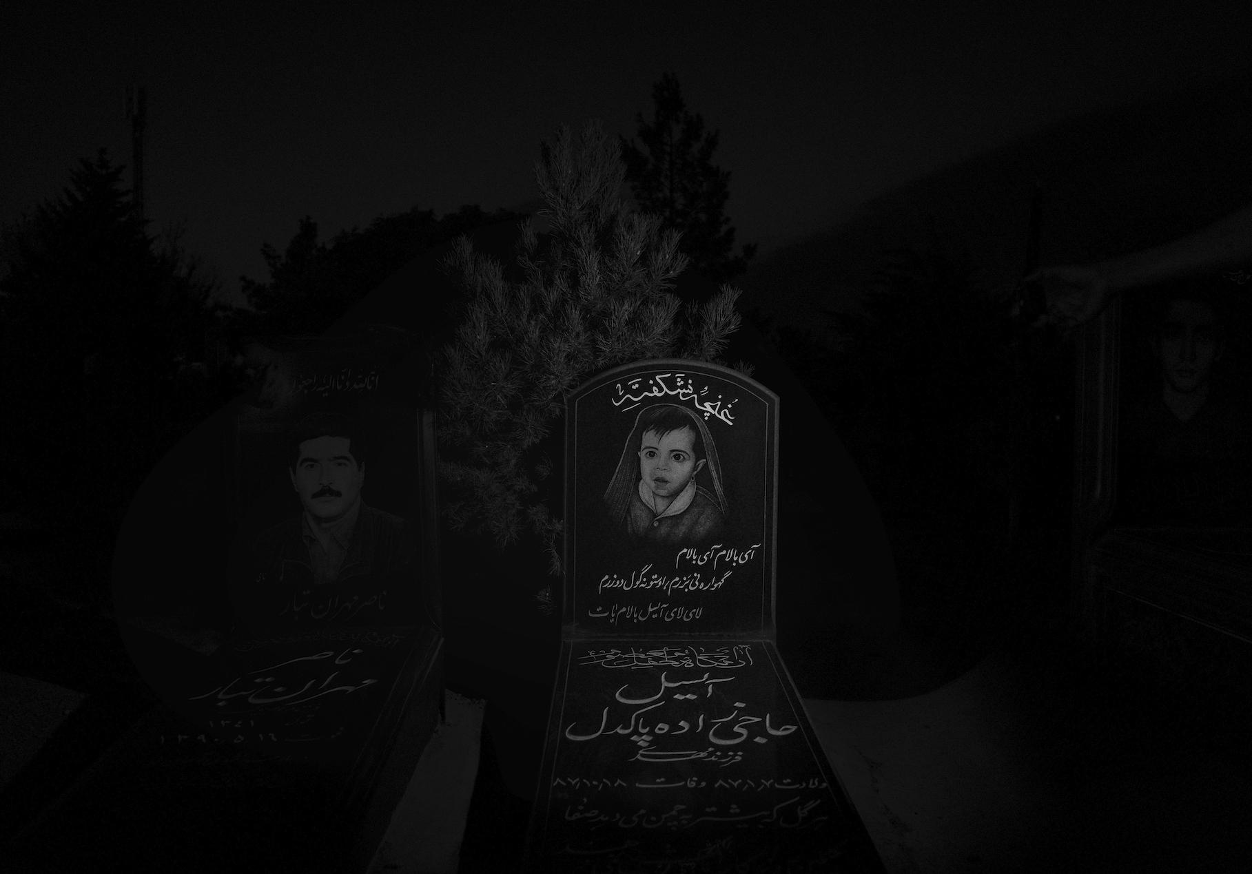 """Tabriz Cemetery"" by Sajed Haqshenas"