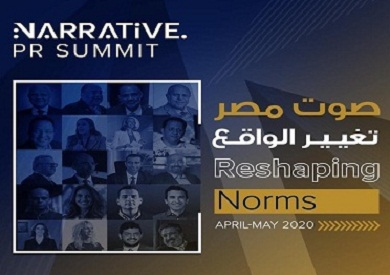 Narrative Summit selected as a partner by the League of Arab States for the Arab Sustainable Development Week