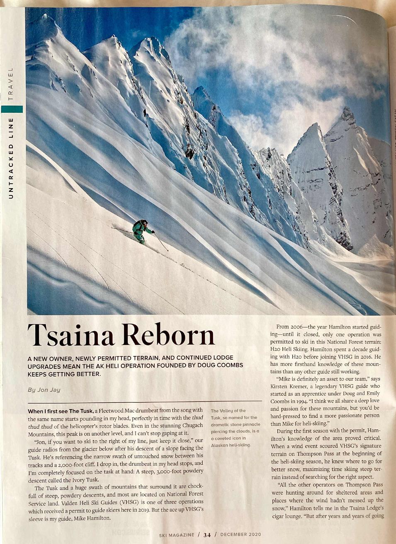 ski mag cover december 2021 telluride valdez alaska canada heliski heli ski skiing tsaina lodge valdez