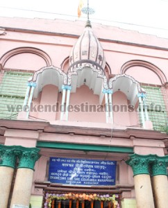 Shonar Gauranga Temple