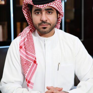 Ibrahim Al Banna