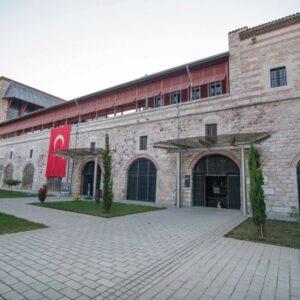 turkish and islamic arts museum (2)
