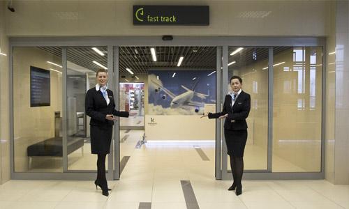 Fast Track Sky priority - Paris Airport