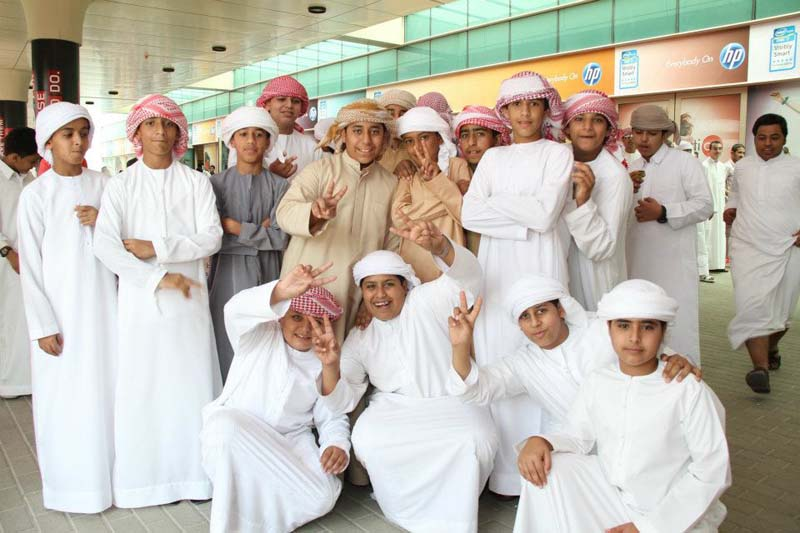 Youth Awards Abu Dhabi 2016