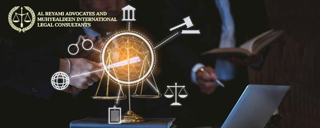 al-reyami-homepage-slider-w-logo-1120x450px