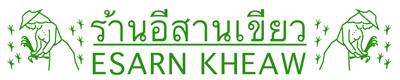 Esarn Kheaw
