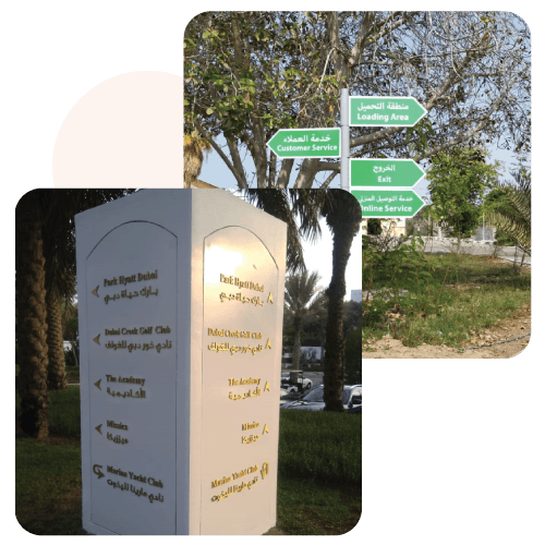 Directional-Signs_02