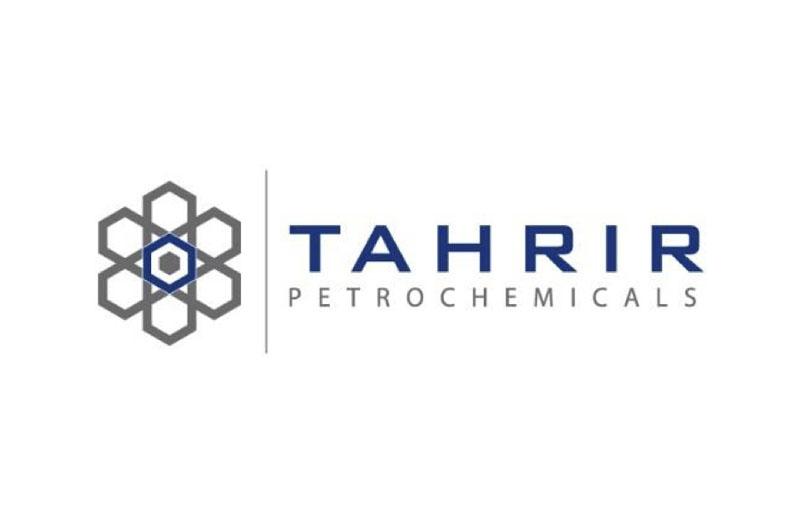 Tahrir Petrochemicals