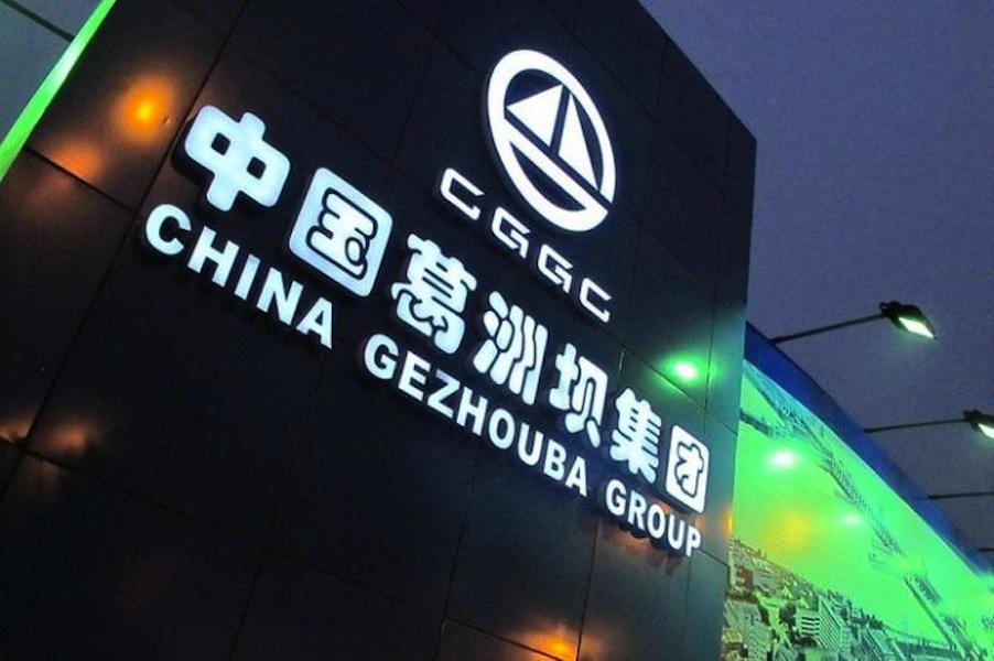 China Gezhouba
