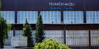 Picture of the Technical Museum Nicola Tesla