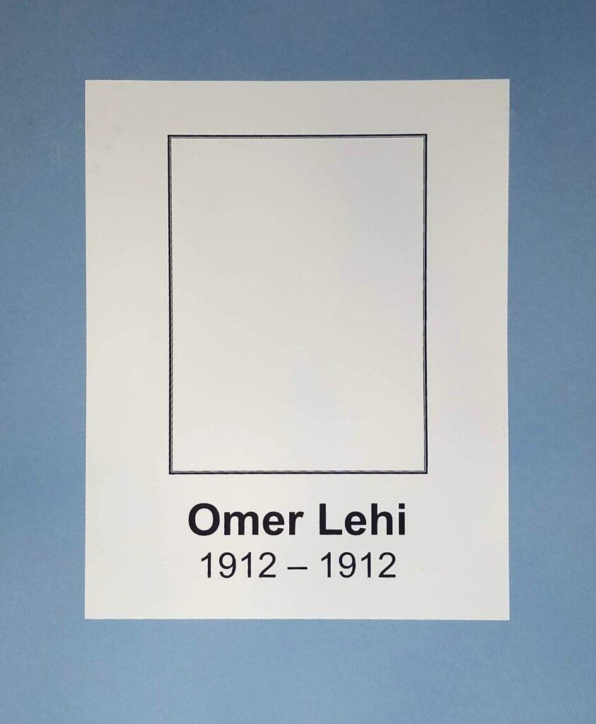 Omer Lehi