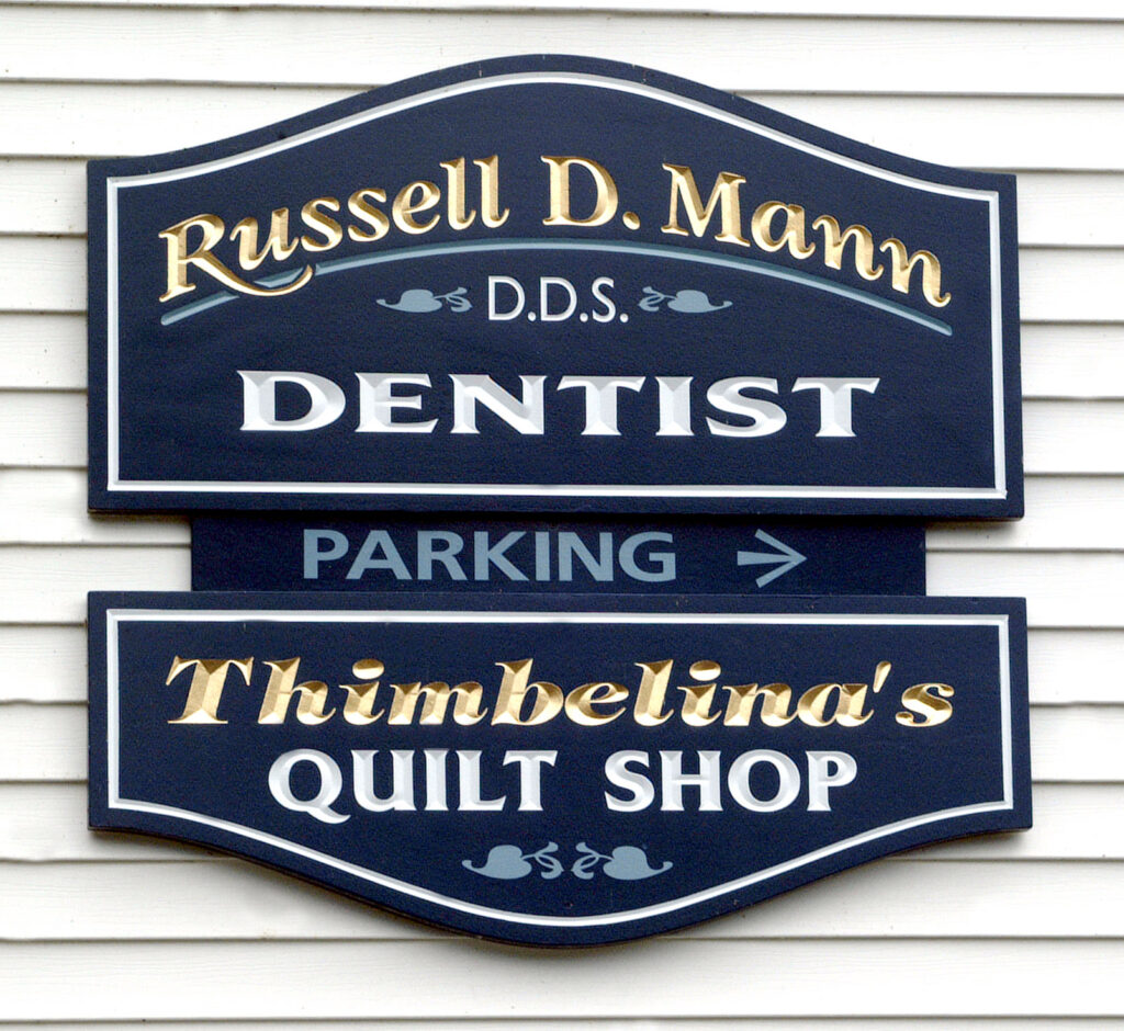Dentist_and_Quilt_Shop_Sign_large