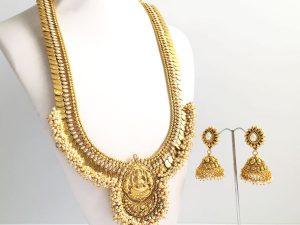 Grand Coin & Pearl Cluster Lakshmi Haaram with Matching Jhumkas (Pearl)