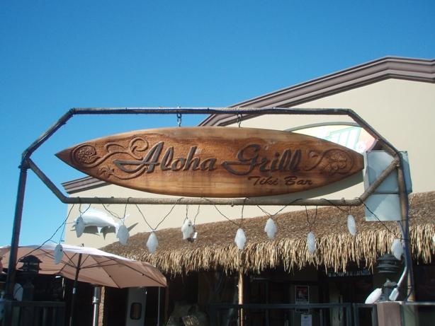 Aloha Grill & Tiki Bar