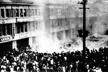 Taipei Branch of the Bureau of Monopoly, was occupied by angry crowd Tawain 1947