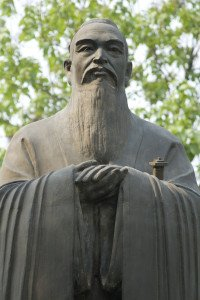 shutterstock_13800310 Shandong, An ancient statue of Confucius